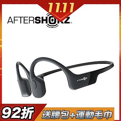 (送腰包)AFTERSHOKZ AEROPEX AS800骨傳導藍牙運動耳機