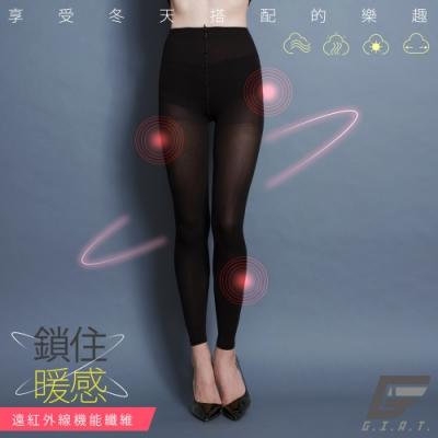 GIAT零肌著遠紅外線隱形美體發熱褲(黑)
