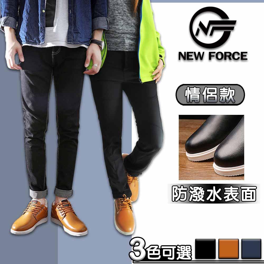 NEW FORCE 情侶款保暖低筒休閒鞋-黑色