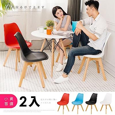 【日居良品】2入組-Hildr 北歐系列皮革設計休閒椅/餐椅/戶外椅(多色可選)