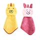 迪士尼Winnie the Pooh 小熊維尼超柔擦手巾(2入) product thumbnail 1