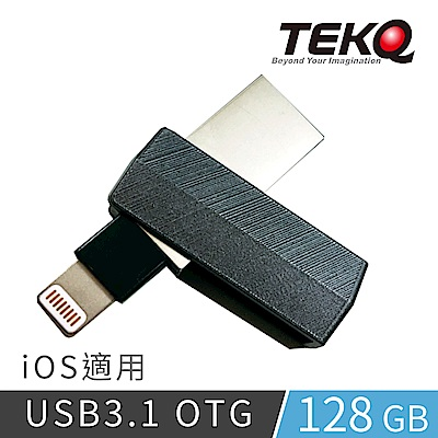 TEKQ uDrive Swivel lightning 128G ios 蘋果碟-髮絲紋