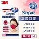 3M 8550+ Nexcare 舒適口罩升級款-棗紅色(M) product thumbnail 1