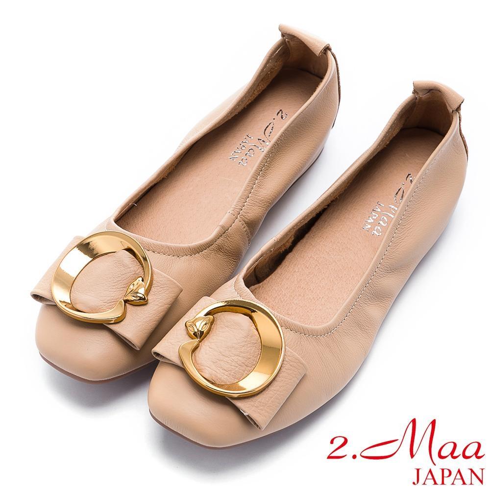 2.Maa 簡約柔軟牛皮飾扣平底包鞋 - 杏