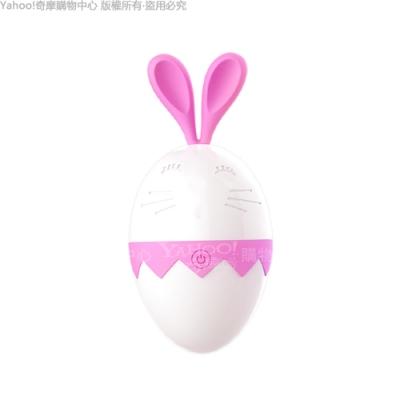 DIBE 嗨蛋2代 小兔兔 7段變頻 舌舔加溫矽膠震動器