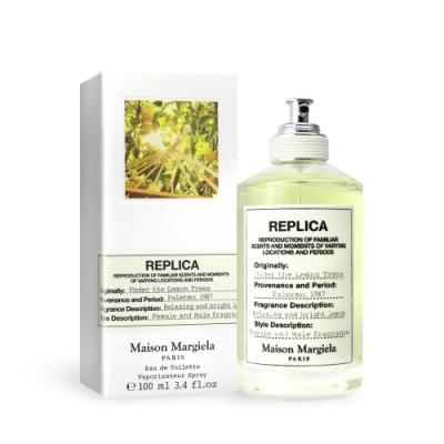 Maison Margiela REPLICA Under The Lemon Trees 檸檬樹下淡香水 100ml