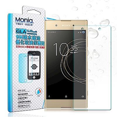 MONIA SONY Xperia XA1 Plus 日本頂級疏水疏油9H鋼化玻璃膜