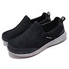 Skechers Kulow WhiteWater 男鞋