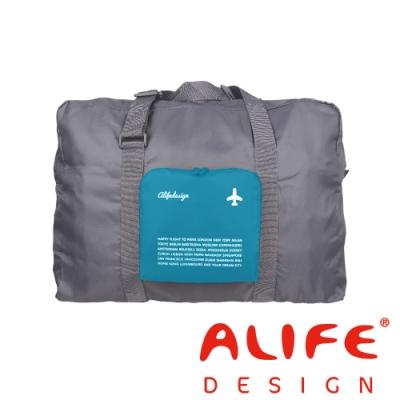 ALIFE HF旅行收納袋II 43L-藍