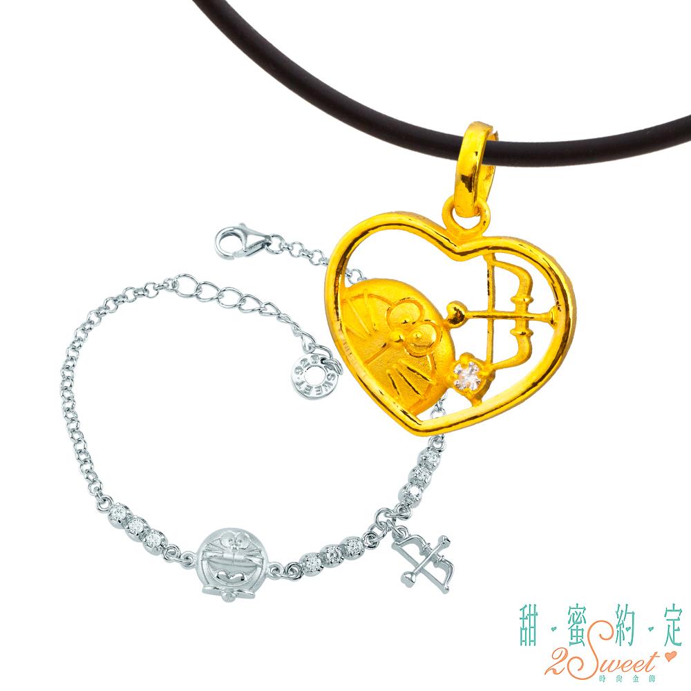 甜蜜約定 Doraemon 愛神之箭哆啦A夢黃金墜子+星光愛神純銀手鍊
