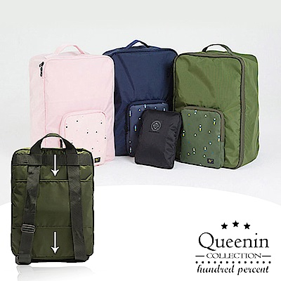 DF Queenin - 輕鬆休旅繽紛可折疊防潑水收納後背包-共4色