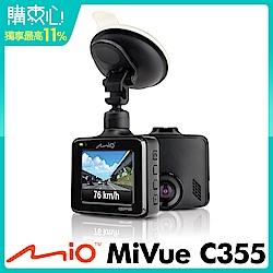 Mio MiVue C355 SONY