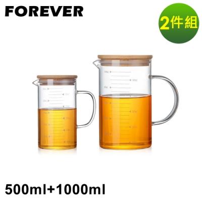 日本FOREVER 竹蓋可微波耐熱烘焙量杯套組(500+1000ML)(快)