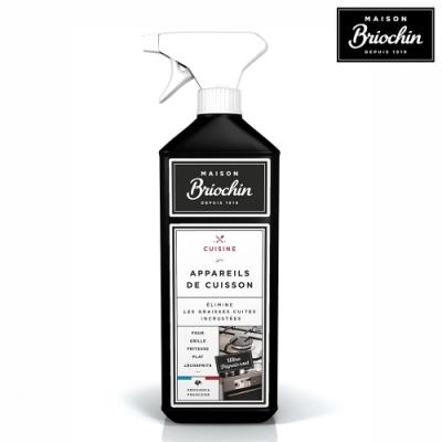 Maison Briochin 黑牌碧歐馨 烹飪用具清潔液 750ml