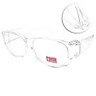 EJING 護目鏡 安全/防護/高質感 防風眼鏡#EJ9440