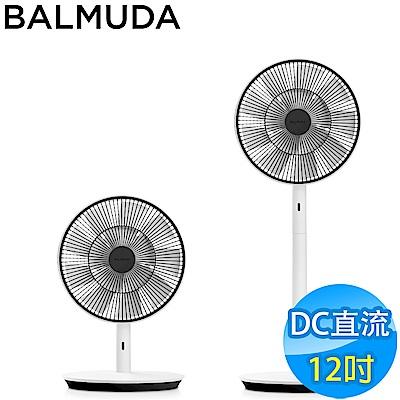 BALMUDA The GreenFan 12吋DC直流電風扇 EGF-1600 白黑色