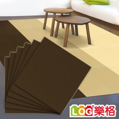 LOG樂格 方塊自黏拼接地毯6片組 -五色 (28x28cm)