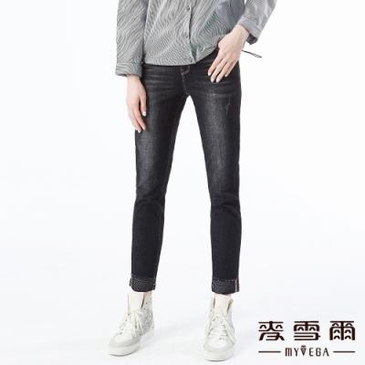 【麥雪爾】棉質水洗褲腳拼接牛仔褲
