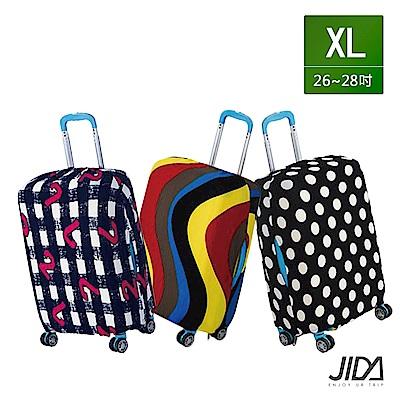 JIDA 印花款行李箱彈力布保護套(28吋)