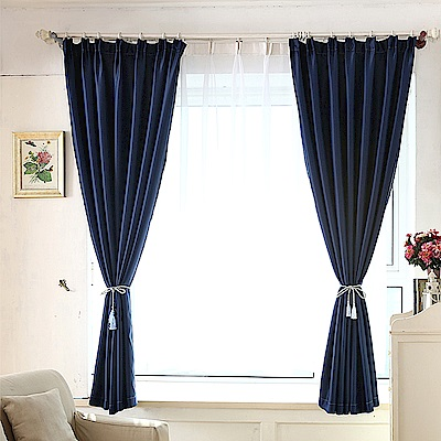 布安於室-素色深藍單層遮光窗簾-寬130x高180cm