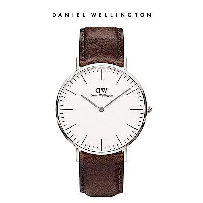 DW 手錶 官方旗艦店 40mm銀框 Classic 深棕真皮皮革錶