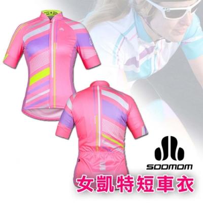 SOOMOM 速盟 女凱特短袖車衣-自行車 粉紅綠