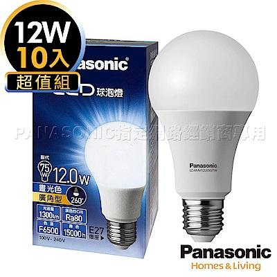 Panasonic國際牌 10入組 12W LED燈泡 超廣角 全電壓-白光