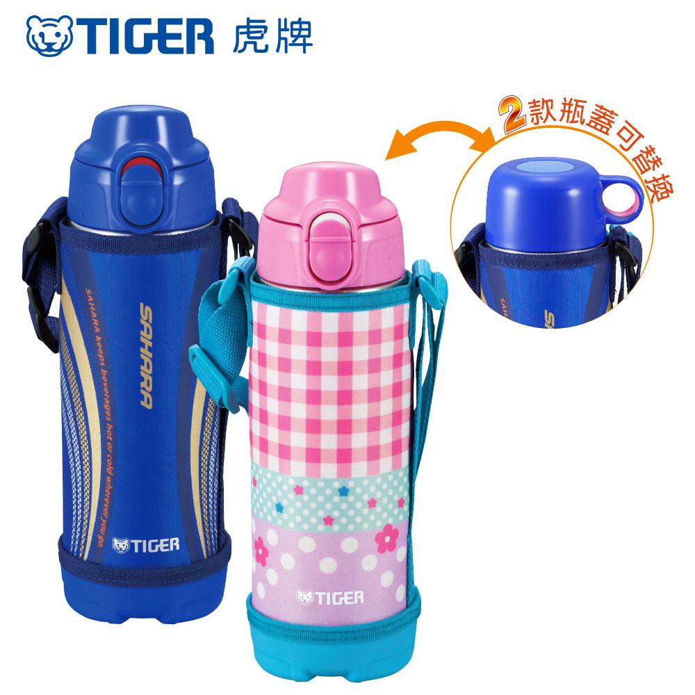虎牌 500cc兩用款不鏽鋼保溫保冷瓶_2用頭(MBO-E050_e) product image 1