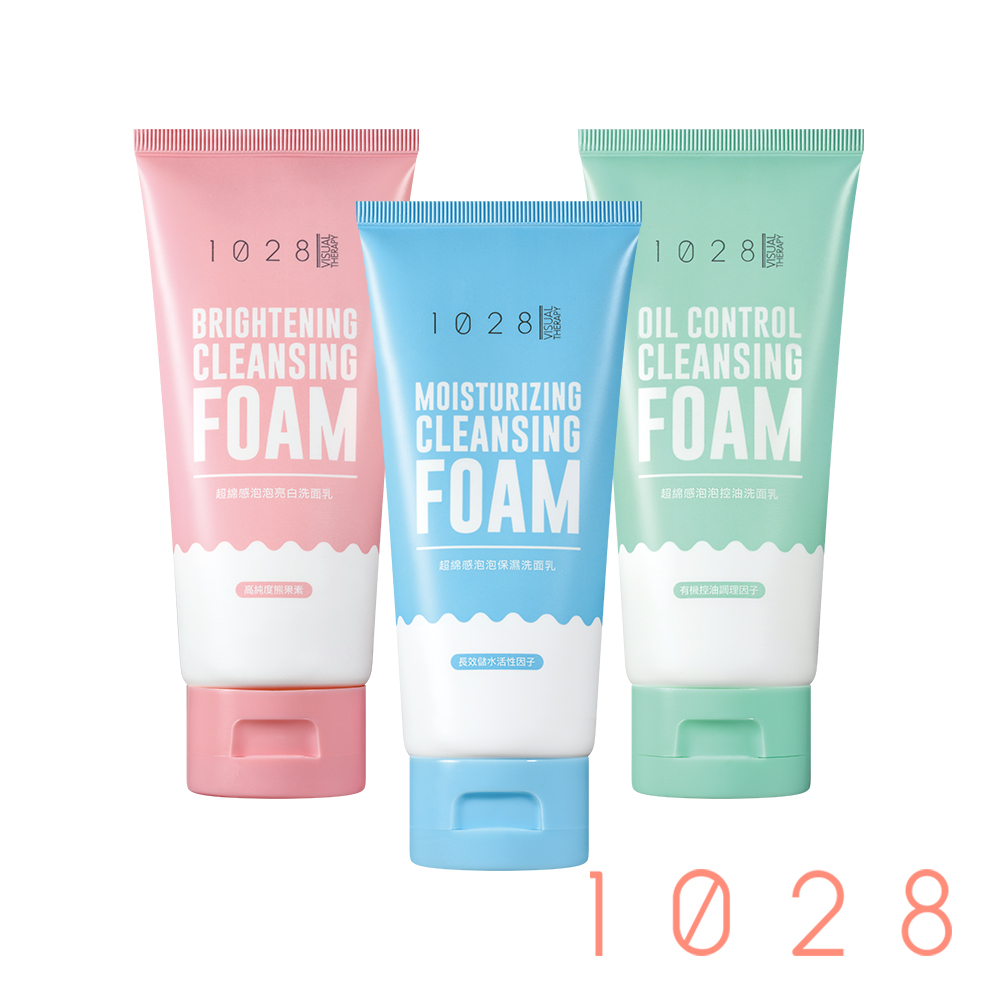 1028 新包裝 超綿感泡泡洗面乳(三款任選)