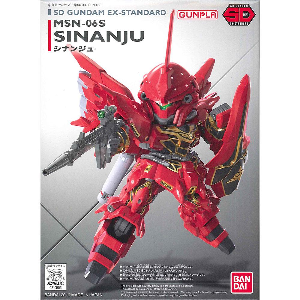 【BANDAI】SD鋼彈 EX-S系列 新安州 013
