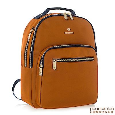PEACE&NICE 真皮商務輕休旅雙色後背包(時髦藍橘)