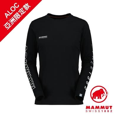 【Mammut 長毛象】QD Logo Print Longsleeve T-Shirt AF Men 快乾LOGO長袖T恤 黑色PRT3 男款 #1016-01030