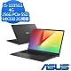 ASUS X512JP 15.6吋效能筆電 i5-1035G1/MX330 2G獨顯/4G/256G PCIe SSD/VivoBook 15/星空灰 product thumbnail 1