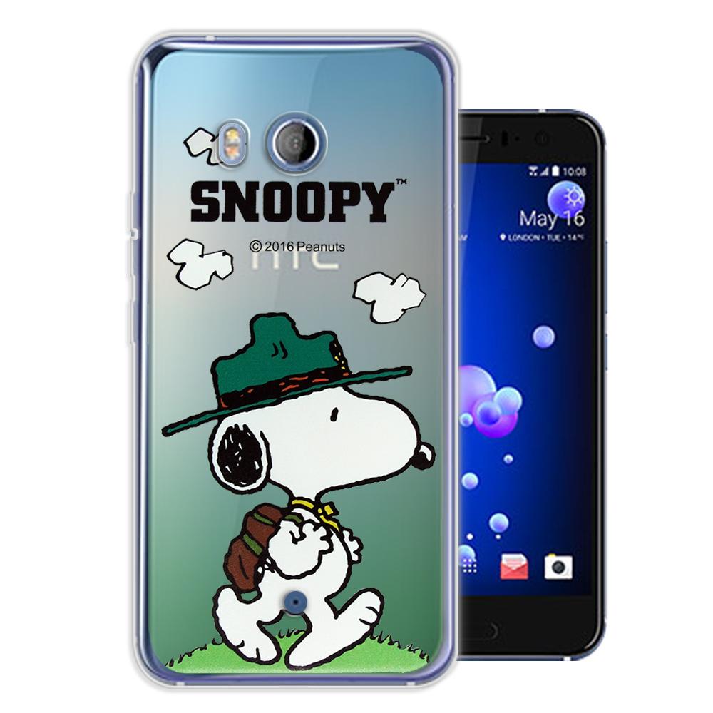 史努比 正版授權 宏達電 HTC U11 5.5吋 漸層彩繪軟式手機殼(郊遊)