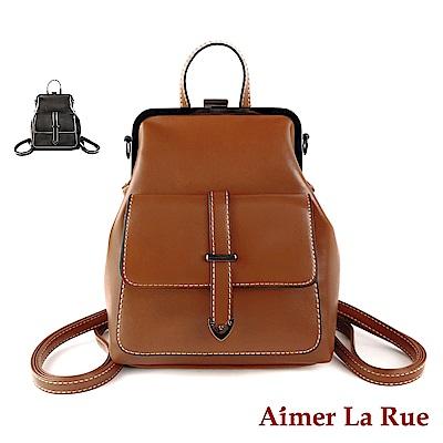 Aimer La Rue 後背包 富恆造型二用系列(二色)