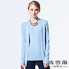 【麥雪爾】羊毛日系小高領針織背心-水藍