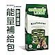 即期良品 德國施羅德 有機綜合草本蔬果/能量補給包(歐芹菠菜)/寵物鼠兔165gX2入-K85574 product thumbnail 2