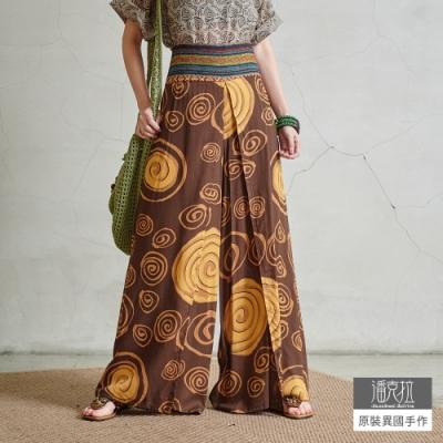 潘克拉 螺旋印花編織半鬆緊高腰開衩拖地寬褲- 咖啡
