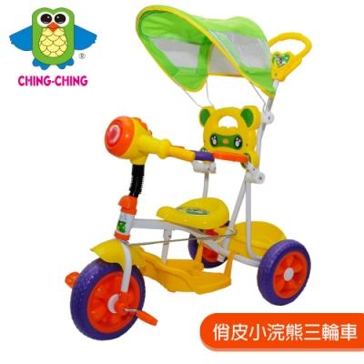 【親親】俏皮小浣熊三輪車(XG-309)