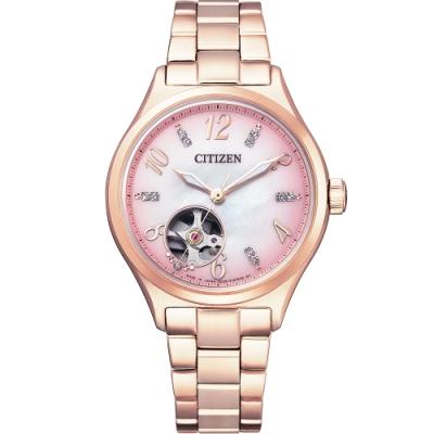 CITIZEN 星辰輕柔耀眼開芯機械女錶(PC1005-87X)