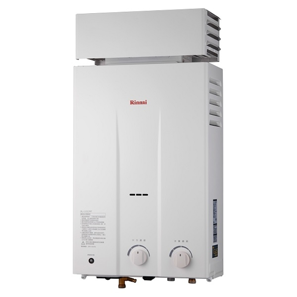 (全省安裝)林內12公升屋外抗風型抗風型熱水器桶裝瓦斯RU-1222RF_LPG