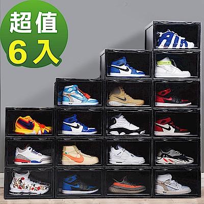(6入組) ANDYMAY2高端品質抗UV磁吸式鞋盒-側開款式