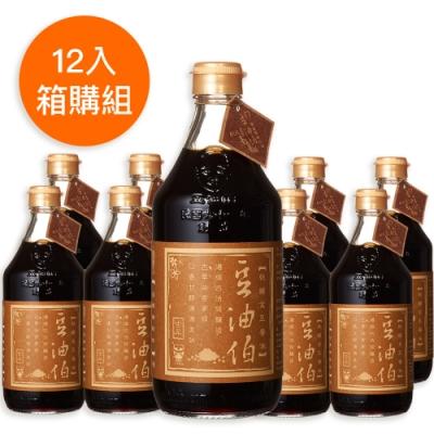 【豆油伯】金豆醬油箱購特價組(500mlx12瓶入)