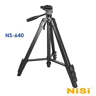 Nisi NS-640 四節鋁合金腳架組