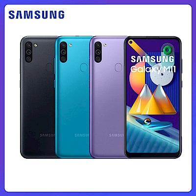 Samsung M11 (3G/32G) 6.4吋 四鏡頭智慧手機