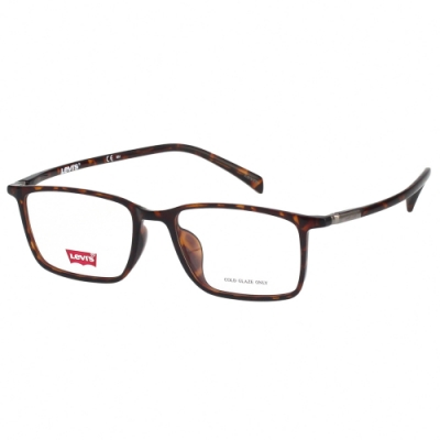 Levi s 光學眼鏡 (琥珀色)LV7002F
