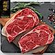 【漢克嚴選】美國和牛PRIME級NG牛排家庭號_2包 (500g±5%/包) product thumbnail 1