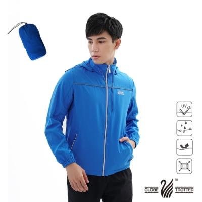 【遊遍天下】中性款反光防曬防風防潑水輕量外套GJ10018藍色(附收納袋)