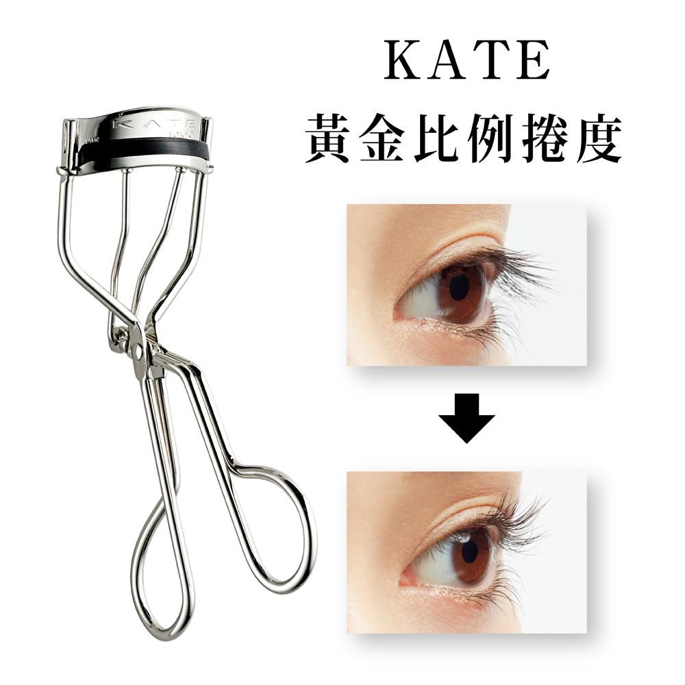 KATE凱婷 超定型睫毛夾