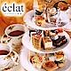 台北怡亨酒店The Éclat Lounge-傳統英式雙人下午茶饗宴 product thumbnail 1